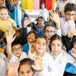 2020-2021 eğitim öğretim zaman başlayacak? Telafi eğitiminin başlayacağı tarih...