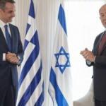 İsrail'den Yunanistan ve GKRY'ne jest