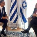 Netanyahu'dan Yunanistan'a Türkiye karşıtı ahlaksız teklif