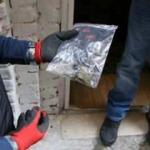 Amasya'da uyuşturucu operasyonu: 4 kişi tutuklandı