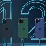 iPhone 12 kutu içeriğinde neler olacak?