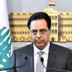 Lübnan Başbakanı: Ülkedeki kriz, felakete neden olabilir