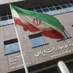 İran Merkez Bankası'ndan dolar hamlesi