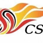 Resmen açıklandı! Çin Süper Ligi 25 Temmuz'da başlıyor...