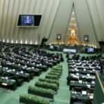 İran'da bir milletvekili daha Kovid-19'a yakalandı