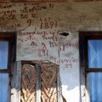 """""""Veresiye duvarı"""" bulunan köy ziyaretçilerini bekliyor"""