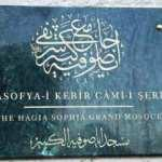 Hattat Mehmet Özçay, 'Ayasofya-i Kebir Cami-i Şerifi' yazının hikayesini anlattı