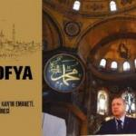 İletişim Başkanlığı'ndan, Ayasofya Camii kitabı ve internet sitesi