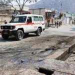 Afganistan'da hapishaneye bombalı saldırı: 11 ölü, 42 yaralı