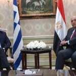 Mısır'dan sözde anlaşma ile ilgili ilk açıklama