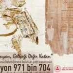 Bakan Soylu: 365 milyon 971 bin 704 arşiv belgesi dijitalleştirildi