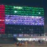 İsrail-BAE kardeşliği belediye binasına yansıtıldı