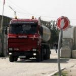Terör devleti İsrail, Gazze'nin tek ticaret kapısını da kapatıyor