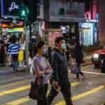 Hong Kong'da 1 Eylül'de kitlesel Kovid-19 test kampanyası başlatılıyor