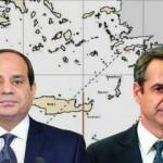 Mısır'dan Atina ile yapılan anlaşmaya onay