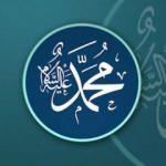 Peygamber efendimiz (SAV)'in unutulan sünnetleri...