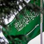Suudi Arabistan yurt dışı kısıtlamalarını yılbaşında kaldıracak