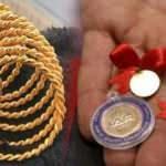 10 Eylül Altın fiyatları kaç TL oldu? Çeyrek Altın Gram Altın bilezik alış satış fiyatı