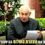 Netanyahu anlaşma metnini göstererek dünyaya ilan etti