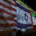 İsrail basını: Sudan ve Umman'la da normalleşme anlaşması imzalanacak