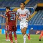 Mostafa Mohamed St Etienne yolunda!