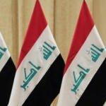 Irak'tan açıklama: ABD'nin çekilmesi bize zarar verir