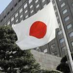 Japonya'dan rekor savunma bütçesi