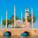 Adana'da gezilecek yerler: Ne yenir, nerelere gidilir?