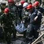 Türk Konseyinden Ermenistan'ın saldırılarına kınama