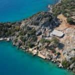 Tepki çeken villa inşaatı: Gören CİMER ve belediyeye şikayet ediyor