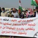 Duhok'ta Ezidiler terör örgütü PKK'nın Sincar'dan çıkarılması için eylem yaptı