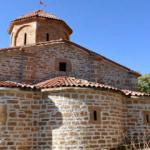 Doğu Karadeniz'in 670 yıllık inanç merkezi: İmera Manastırı