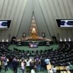 İran'da hükümet itiraz etti ama yasa tasarısı onaylandı!