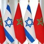 Faslı yetkili: Yaşananlar, İsrail'le ilişkilerin yeniden başlamasından başka bir şey değil
