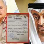 Libya'daki gizli pazarlığı ortaya çıkaran mektup ifşa oldu