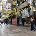 Türkiye'den 20 STK, Lübnan'daki Filistinliler için harekete geçiyor