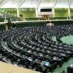 İran'da cumhurbaşkanı adaylarına yeni şartlar getirildi