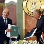 Yunanistan-Mısır MEB'i BM'de yayımlandı