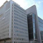 Dünya Bankası Türkiye'nin büyüme beklentilerini revize etti