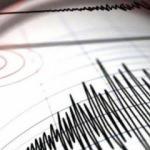 Denizli'de korkutan deprem! AFAD ve Kandilli'den peş peşe açıklamalar...
