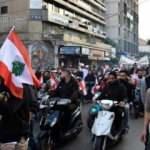 Lübnan'da ekonomik kriz ve işsizlik nedeniyle gösteri düzenlendi