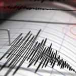 Son dakika: İzmir'de 4.7 büyüklüğünde deprem!
