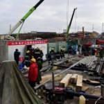 Çin'de, madende mahsur kalan işçilerden 11'i kurtarıldı