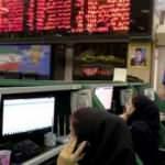 İran'da borsa mağdurları yetkilileri istifaya çağırdı
