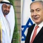 BAE'den İsrail ekonomisine doping! Hedef 4 milyar dolar