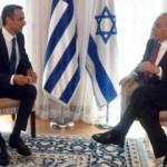 İsrail ve Yunanistan arasında seyahat anlaşması