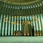 İstanbul Havalimanı Camisi'nin adı 'Ali Kuşçu Cami-i Şerifi' oldu