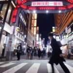 Dünyada normalleşme: Japonya'da OHAL'in kaldırılması istendi