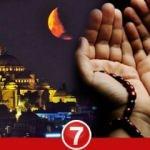 2021 Miraç Kandili ne zaman? Peygamber Efendimiz (s.a.s) hadisleriyle Miraç Kandili faziletleri