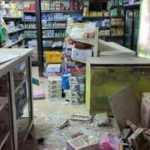 Husilerden Suudi Arabistan'a roketli saldırı: 5 yaralı